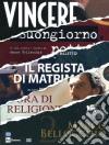 Marco Bellocchio Collection Vol. 2 (Cofanetto 3 DVD) dvd