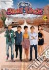 (Blu Ray Disk) Mai Stati Uniti dvd