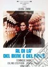 Al Di La' Del Bene E Del Male dvd