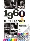 Tuo Anno (Il) - 1960 (Dvd+Cd) dvd