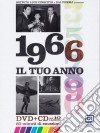 Tuo Anno (Il) - 1966 (Dvd+Cd) dvd