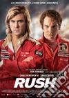 (Blu Ray Disk) Rush dvd