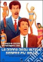 La donna degli altri è sempre più bella film in dvd di Marino Girolami