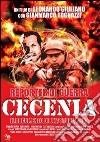 Cecenia dvd