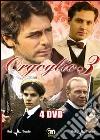 Orgoglio. Stagione 3 dvd