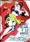 Gli italiani e le donne dvd