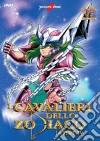 Cavalieri Dello Zodiaco (I) #05 dvd