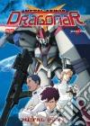 Metal Armor Dragonar - Memorial Box Serie Completa (8 Dvd) dvd