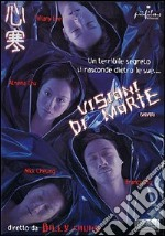 Visioni Di Morte film in dvd di Siu Hung Cheung