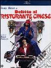 (Blu Ray Disk) Delitto al ristorante cinese dvd