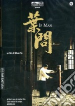 Ip Man film in dvd di Wilson Yip