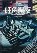 One Nite In Mongkok film in dvd di Tung-Shing Yee