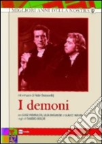 I demoni film in dvd di Sandro Bolchi