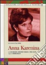 Anna Karenina film in dvd di Sandro Bolchi