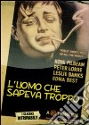 L' uomo che sapeva troppo. The Man Who Knew Too Much