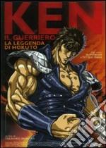 Ken il Guerriero. La leggenda di Hokuto film in dvd di Takahiro Imamura