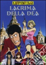 Lupin III. Lacrima della dea film in dvd di Hajime Kamegaki