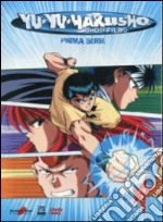 Yu Yu Hakusho. Ghost Files. Box 2 film in dvd di Noriyuki Abe