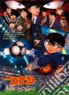 (Blu Ray Disk) Detective Conan - L'Undicesimo Attaccante