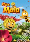 Ape Maia (L') 3D #08 dvd