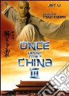 Once Upon a Time in China III dvd