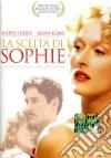 La scelta di Sophie dvd
