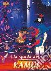 Spada Dei Kamui (La) dvd