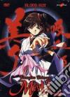 Vampire Princess Miyu - Blood Box #01 (4 Dvd) dvd