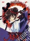 Vampire Princess Miyu - Blood Box #02 (3 Dvd) dvd