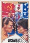 Kickboxers - Vendetta Personale dvd