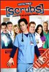 Scrubs. Medici ai primi ferri. Sesta serie dvd