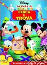 Casa Di Topolino (La) - Cerca E Trova film in dvd di Rob LaDuca,Sherie Pollack