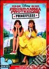 Programma protezione principesse