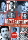 Grey's Anatomy. Seconda serie. Parte 2