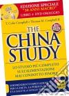 The China study. Il più importante e completo studio su alimentazione e salute. Ediz. speciale. Con DVD video dvd