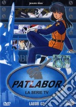 Patlabor - La Serie Tv #02 (Eps 04-06) film in dvd di Naoyuki Yoshinaga