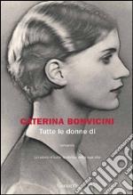 Tutte le donne di. E-book. Formato EPUB ebook
