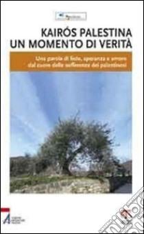 Kairós Palestina. Un momento di verità. Una parola di fede, speranza e amore dal cuore delle sofferenze dei palestinesi. E-book. Formato PDF ebook