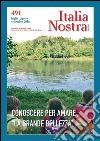 Italia nostra (2016). E-book. Formato PDF ebook