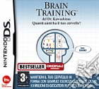 Brain Training del Dr. Kawashima game