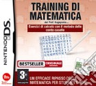 Training Di Matematica del Dr. Kageyama game
