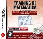 Training Di Matematica del Dr. Kageyama game
