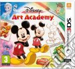Disney Art Academy game