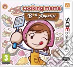 Cooking Mama Bon Appetit game