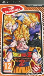 Essentials Dragonball Z Shin Budokai 2 game