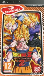 Essentials Dragonball Z Shin Budokai 2 game