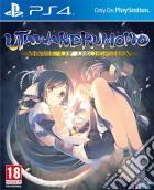 Utawarerumono: Mask of Deception game