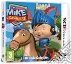 Mike: Il Cavaliere game