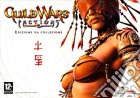 Guild Wars Factions Special Edition game