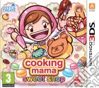 Cooking Mama - Sweet Shop game